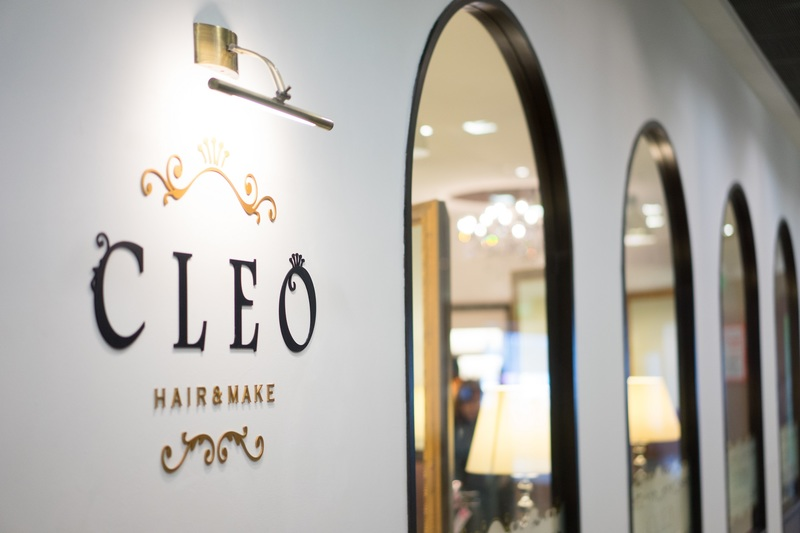 CLEO Hair and Make at The Central Clarke Quay