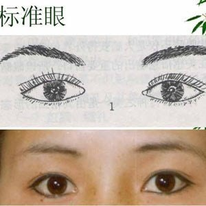 Volume lash extension for almond eye shapes