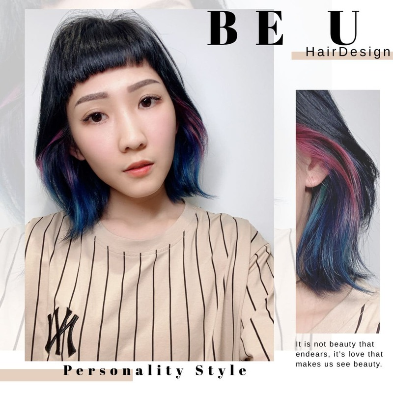 Red and Blue Highlights at Be U Hair