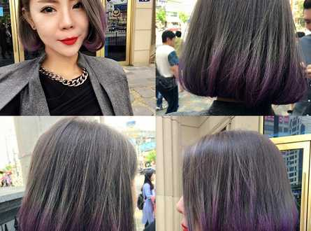 ash grey and violet highlight