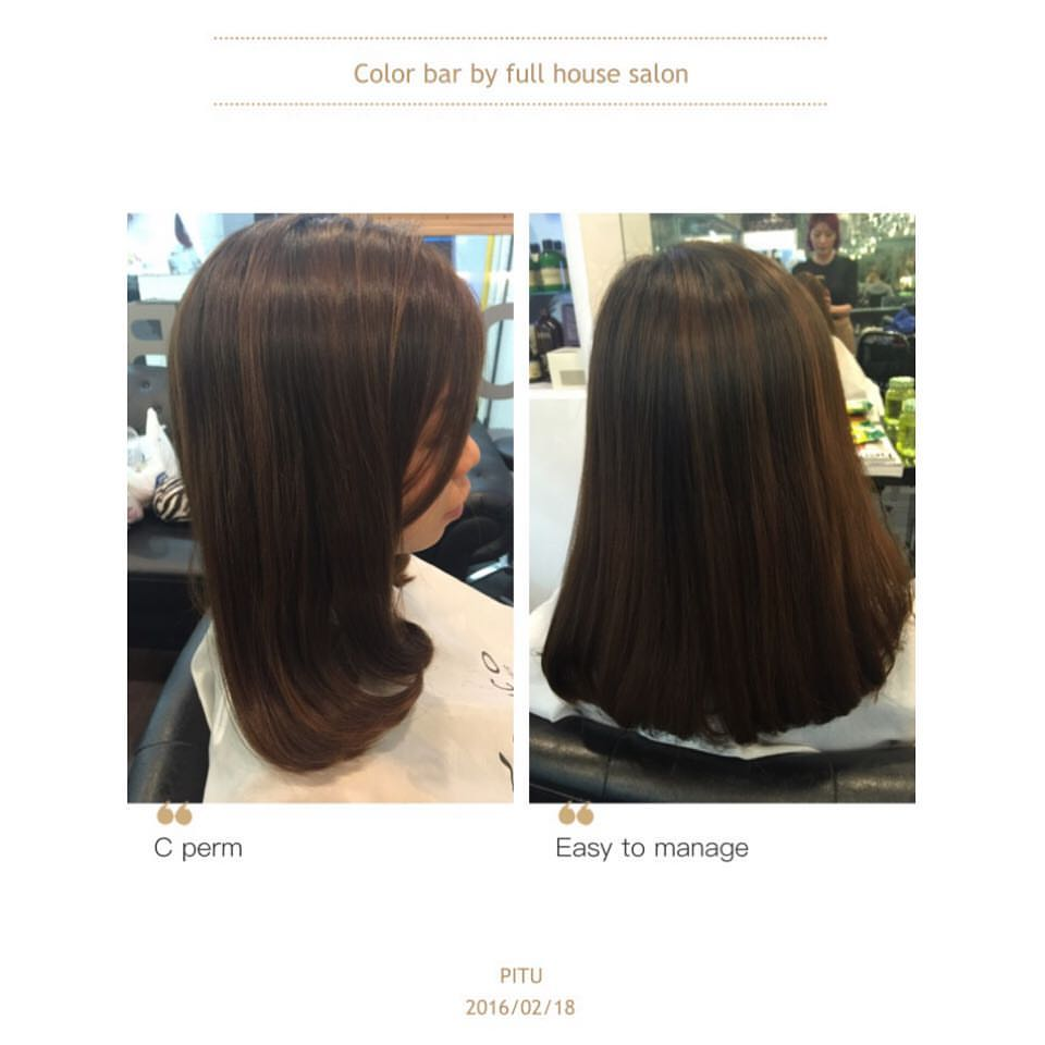 Easy to Manage C Perm by Color Bar by Full House Salon