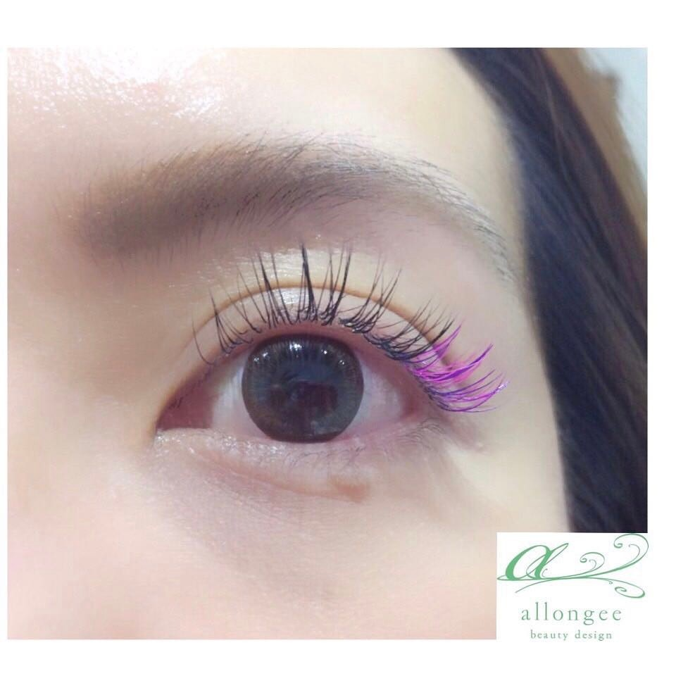Pink Coloured Lash Extensions