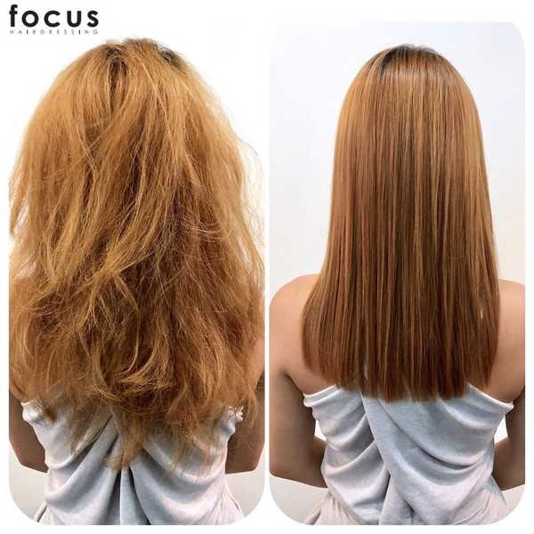 Hair Treatment For Frizzy Hair at Focus Hairdressing