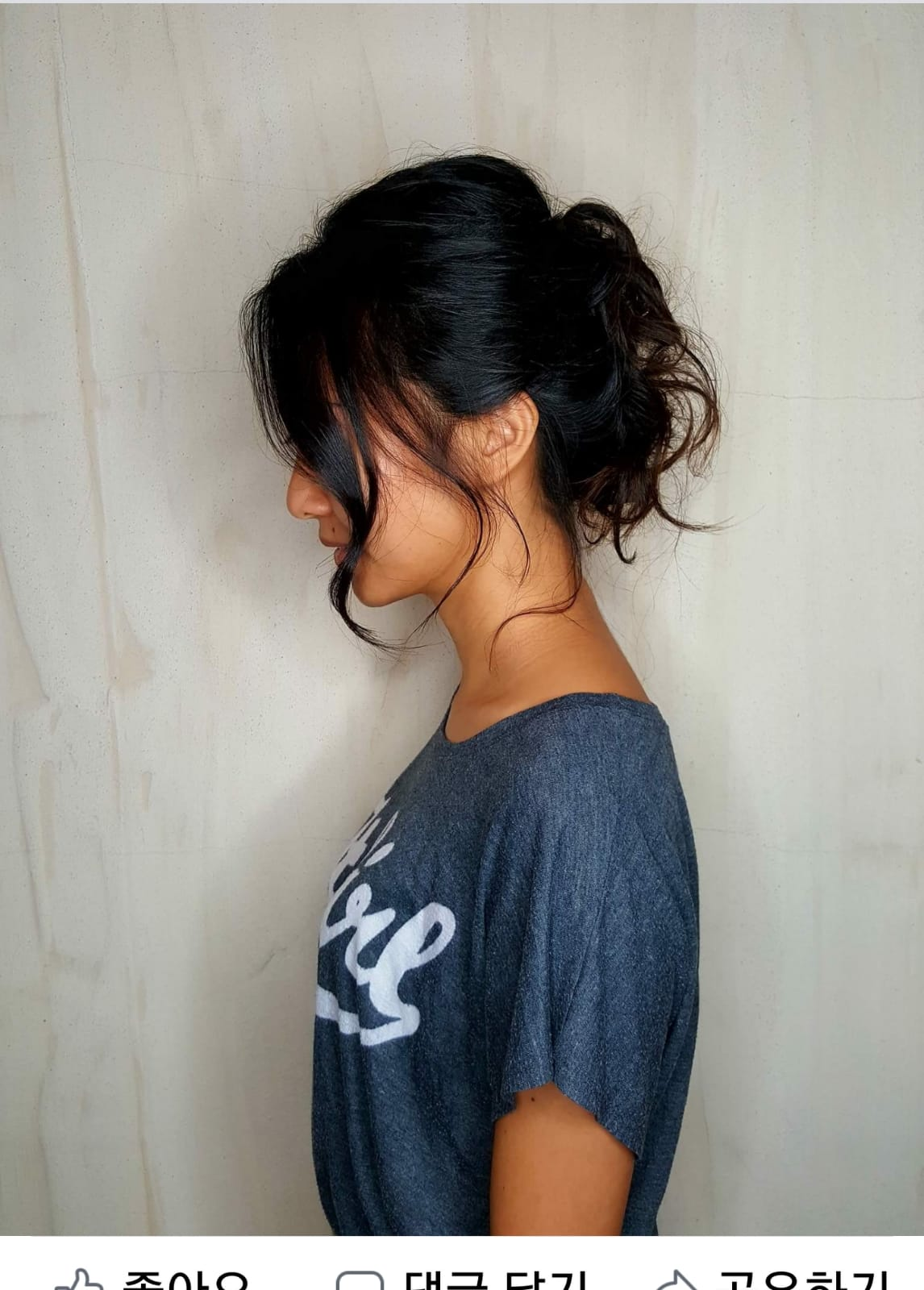 Hair Bun Updo Styling by Style NA