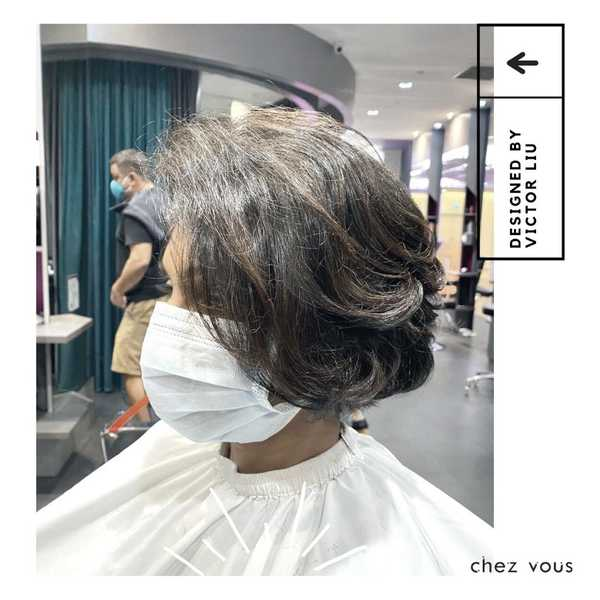 Textured Bob for Short Hair by Chez Vous