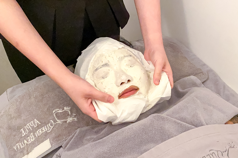 Soothing Chamomile Mask at Apple Queen Beauty
